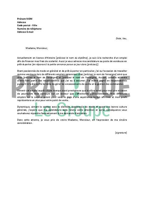 lettre de motivation pour un emploi de vendeuse en pr 234 t 224 porter 233 tudiant pratique fr