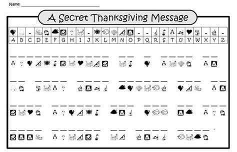 thanksgiving messages and picture puzzles on