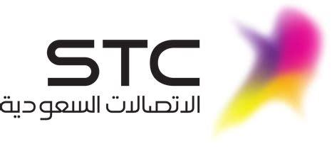 Saudi Telecom Company - Wikipedia