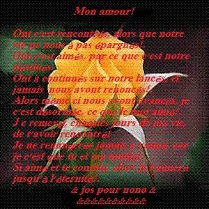 Cepourtous Mon Compte : love quotes for husband poeme d amour pour son homme ~ Medecine-chirurgie-esthetiques.com Avis de Voitures