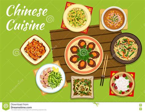 chinois pour cuisine plats chinois nationaux de cuisine pour la conception de