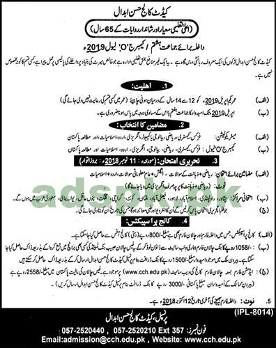 cadet college hasan abdal admissions  open class
