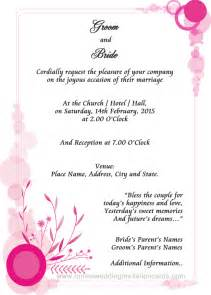 how to word a wedding invitation simple wedding invitation wording template best template collection