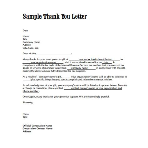 sample   letters  gifts   apple