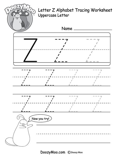 uppercase letter  tracing worksheet doozy moo