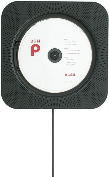 Muji Cd Player by Muji Cd Player