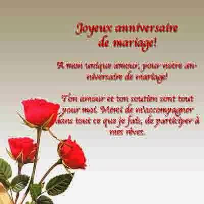 texte anniversaire de mariage 17 ans carte voeux 10 ans de mariage invitation mariage carte