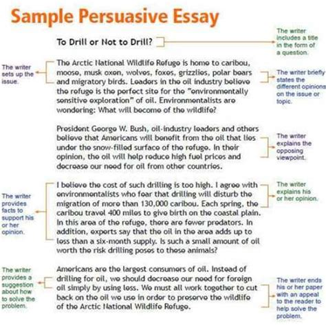 Ieee research paper on artificial neural network well written essays art institute of atlanta essay requirements the pythagorean theorem assignment answer key