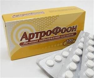 Лекарство от ревматоидного артрита форум