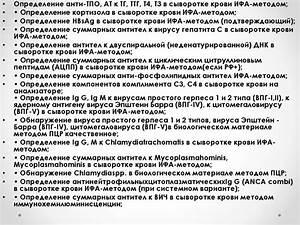 Мазь для суставов цена в москве