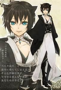 Anime Neko Boy with Black Hair