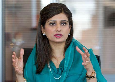 5 Most Attractive Pakistani Women Politicians