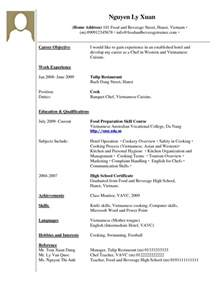 work experience resume model experience resume template resume builder