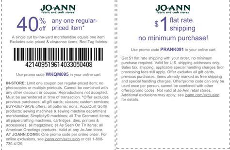 Joann Fabrics Printable Coupons May 2018