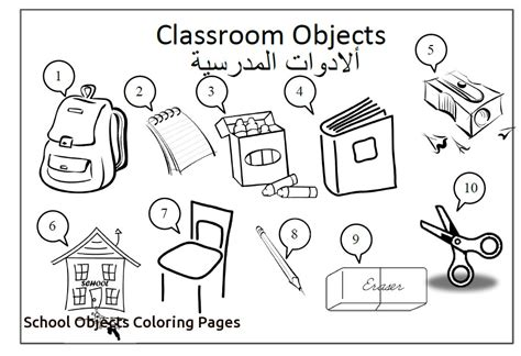 Classroom Coloring Pages Kindergarten Worksheets Colors School Shapes Seasons Clothes