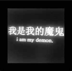 dark grunge quotes tumblr acid grunge tumblr quotes