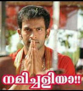 raju - malayalam facebook fb photo comments- flashscrap.com
