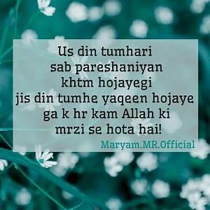 Allah ️ | Sha... Islamicwith Hindi Quotes