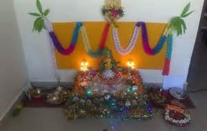 pooja room decoration ideas for varalakshmi pooja room varalakshmi pooja decoration