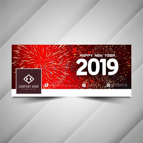 year  stylish social media banner design