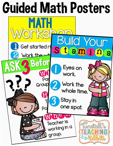 Launching Guided Math {a How To Guide}  Tunstall's Teaching Tidbits