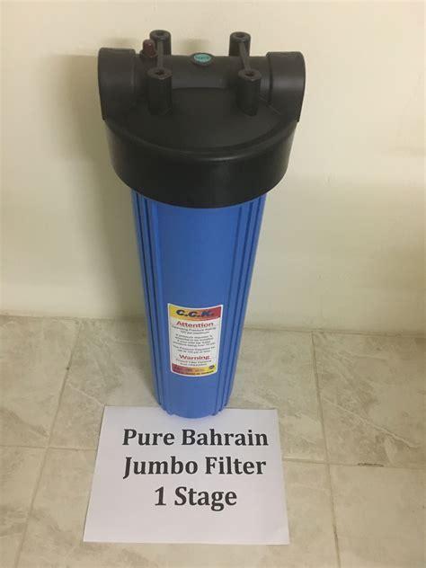 jumbo water filter   house  bahrain pure