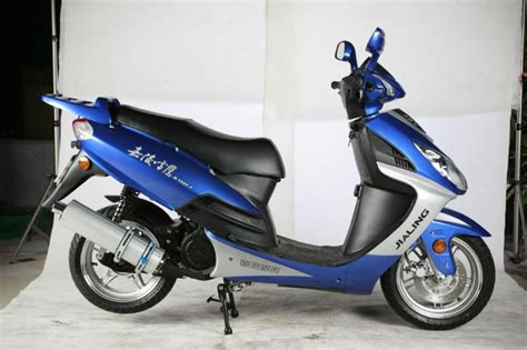 Yamaha Cross Minibike