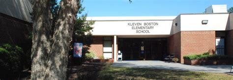 home boston elementary school