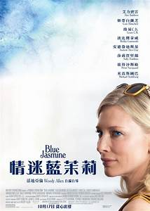 Movie Poster - Blue Jasmine