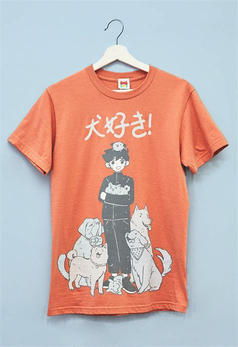 DOG T-Shirt - OMOCAT