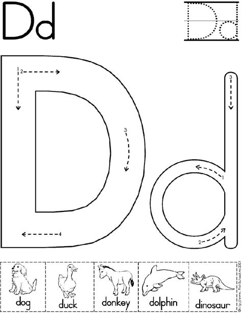 alphabet letter  worksheet preschool printable activity