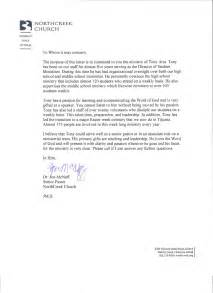 academic cover letter letterhead a really good cover letter - Cover Letter Letterhead