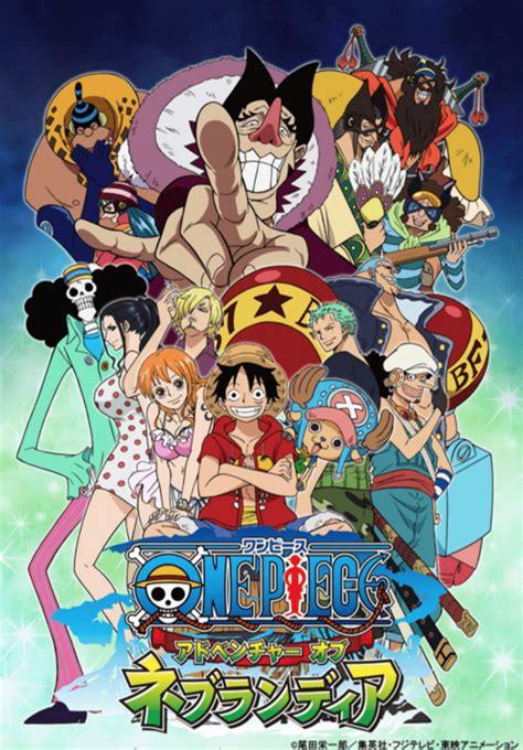 Monkey D Luffy On Twitter One Piece Adventure Of