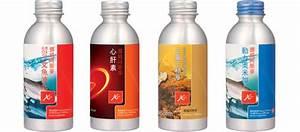 Aluminum Bottle For Health Manufactory