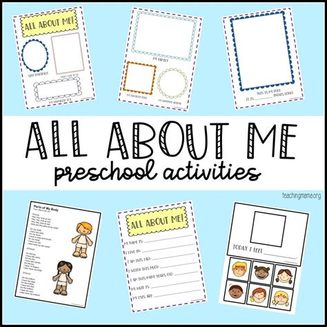 all about me preschool theme 150 | All About Me Square 1024x1024