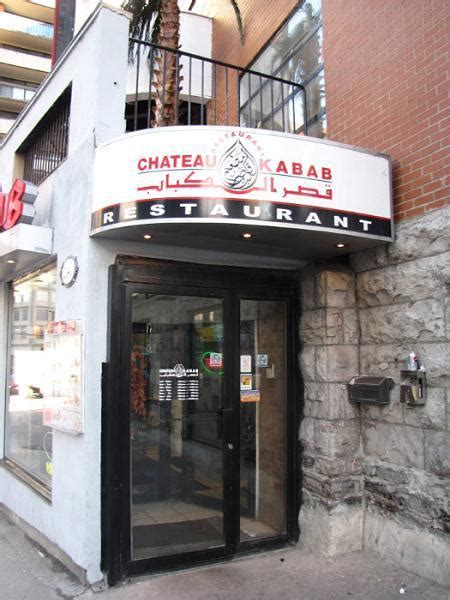 cuisine libanaise montreal chateau kabab greater montreal area