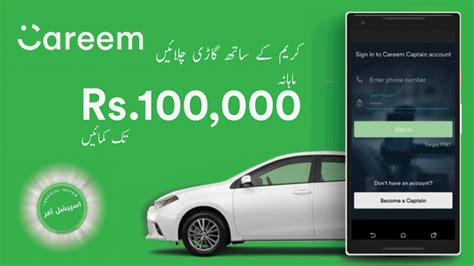 How To Become Careem Captain In Pakistan Registration Form