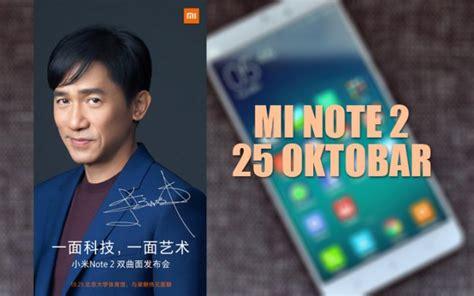 Xiaomi će 25 oktobra lansirati novi Mi Note 2 sa zakrivljenim ekranom na bokovima ...