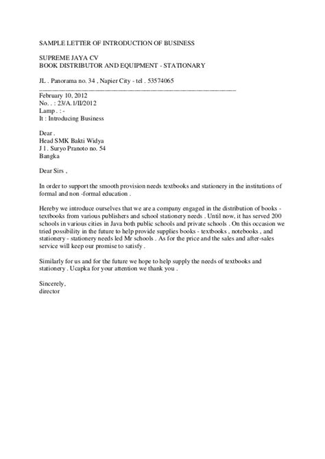 sample letter  introduction  business