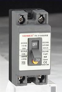 China Earth Leakage Circuit Breaker  Nt50le