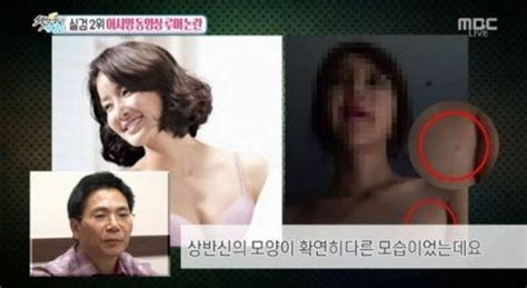 Lee Si Young Sues Instigator Of Sex Tape Rumor Omonatheydidnt — Livejournal
