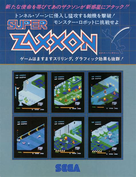 The Arcade Flyer Archive Video Game Flyers Super Zaxxon