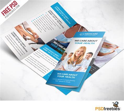 car dealer  services trifold brochure  psd