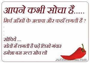 hindi-status-com | 104Likes.com