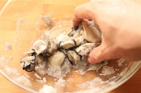牡蠣 洗い 方