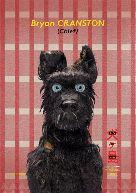 isle  dogs   series  canine character posters