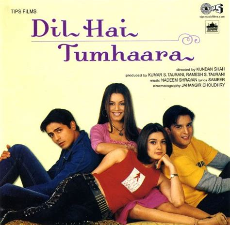 dil hai tumhaara original soundtrack songs reviews
