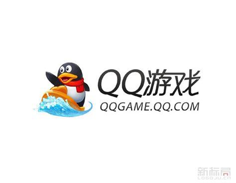 Qq游戏logo|荔枝标局-logoju.cn