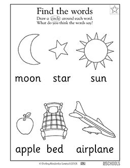 printable kindergarten reading worksheets word lists