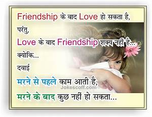 Friendship Quotes - Love is possible after Friendship ...